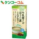 牛乳屋さんのほうじ茶ミルクティー 11g×5本[牛乳屋さん 紅茶粉末]