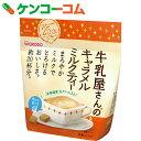 牛乳屋さんのキャラメルミルクティー 240g[牛乳屋さん 紅茶粉末]【あす楽対応】