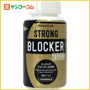 ストロング ブロッカー 2000 180カプセル[STRONG 白インゲン豆]【送料無料】