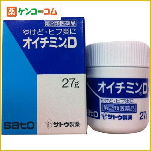 【第(2)類医薬品】オイチミンD 27g[オイチミン 皮膚の薬/やけど・ただれ]
