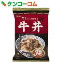 どんぶり党 牛丼 120g×3袋[エスビー食品 惣菜(レトルト)]