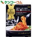 予約でいっぱいの店の極上ずわい蟹のトマトソース 156g[エスビー食品 トマトソース]【あす楽対応】