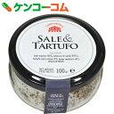 イタリアンフレーバーソルト トリュフ 100g[カシーナロッサ トリュフ塩]【送料無料】