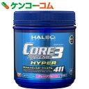 HALEO(ハレオ) コア3 エクストリーム ハイパー グレープフルーツ 500g【送料無料】