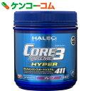 HALEO(ハレオ) コア3 エクストリーム ハイパー グレープ 500g[HALEO(ハレオ) BCAA]【あす楽対応】【送料無料】