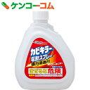 カビキラー 電動スプレー つけかえ用 750g[カビキラー 洗剤 おふろ用(詰替用)]