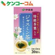 伊藤園 プレミアム ティーバッグ 特級茶葉使用 ジャスミン茶 20袋入
