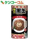 毎日黒缶 かつお 160g×3缶[Puo(ピュオ) 猫缶・レトルト(かつお)]