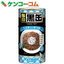 毎日黒缶 シラス入りかつお 160g×3缶[Puo(ピュオ) 猫缶・レトルト(かつお)]【あす楽対応】
