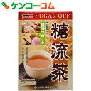 山本漢方 糖流茶 10g×24パック[山本漢方 桑の葉]【あす楽対応】