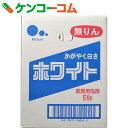 ミツエイ 無リンホワイト 5kg/ミツエイ/液体洗剤 衣類用/税抜1900円以上送料無料