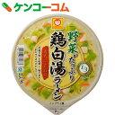 大人のこだわり 野菜がたっぷり鶏白湯ラーメン 113g×12個[マルちゃん カップラーメン]【送料無料】
