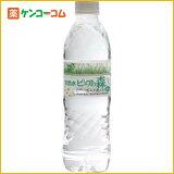 ピュアの森 ナチュラルミネラルウォーター 500ml24本[【HLSDU】ピュアの森 国内名水]