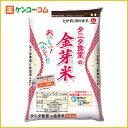 タニタ食堂の金芽米 無洗米 4.5kg[タニタ食堂