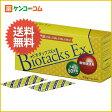 ビオタックスEX 穀物麹酵素 228g[太陽物産 麹菌]【あす楽対応】【送料無料】
