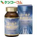 ゴールドネオコン 360粒[H4O ムコ多糖たんぱく]【送料無料】