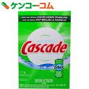 カスケード W/ドーン パウダー 1270g[カスケード 洗剤 食器洗い機専用(食洗機用洗剤)]