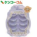 ミッシュブルーミン NO.10 ナチュラルブラウン 4ペア[ミッシュブルーミン つけまつげ(つけまつ毛)]【あす楽対応】