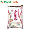 タニタ食堂の金芽米 無洗米 4.5kg[タニタ食堂の金芽米 無洗米]【送料無料】