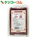 オーサワの国内産小豆 200g[オーサワジャパン 小豆(あずき)]【あす楽対応】