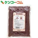 オーサワの国内産小豆 1kg[オーサワジャパン 小豆(あずき)]【あす楽対応】