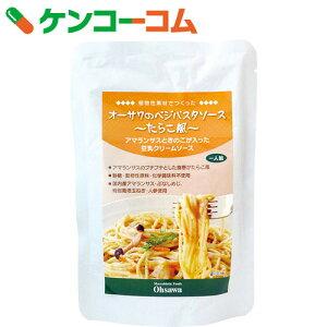 ベジパスタソース オーサワジャパン スパゲティーソース