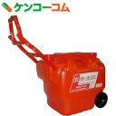 カラータンク 2000GT W3 レッド[タンゲ化学工業 灯油タンク]