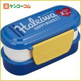 保冷剤付お弁当箱 ハートカートブルー HGCCLB-BL[HALEIWA (ハレイワ) ランチボックス?お弁当箱]【対象外】