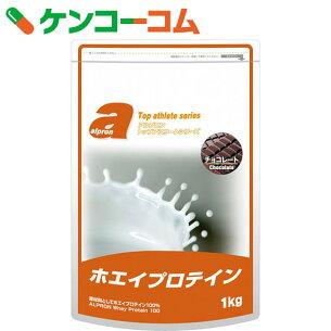 アルプロン トップアスリートシリーズ ホエイプロテイン チョコレート