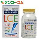 【第3類医薬品】ネオビタホワイトプラス 240錠[皇漢堂製薬 ビタミン剤/ビタミンC/錠剤]