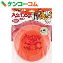 AirDog(エアドッグ) 160 オレンジ[AirDog(エアドッグ) フリスビー(犬用)]