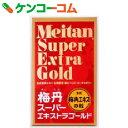梅丹スーパーエキストラゴールド 160g[梅丹エキストラゴールド 梅肉エキス]【送料無料】
