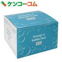 シナジーン バブルパックEX 10回分[素数 炭酸ガスパック]【送料無料】