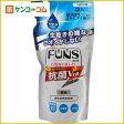 FUNS(ファンス) 濃縮液体洗剤 抗菌Veil つめかえ用 360g[ファンス 液体洗剤 衣類用(詰替)]【あす楽対応】