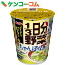ヌードルはるさめ 1/3日分の野菜 ちゃんぽん味 43g×6個[エースコック カップ春雨]【あす楽対応】