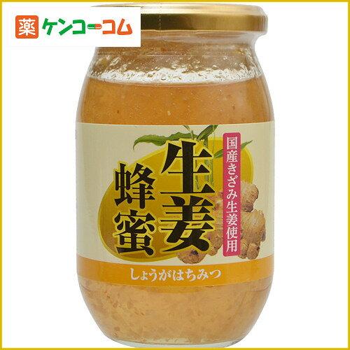 日本原产美容营养清热通便止咳暖体纯天然生姜蜂蜜400g
