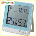 エレコム 温湿度警告計 goud(ゴウド) OND-02BU ブルー[エレコム 温湿度計]