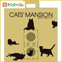 キャットマンション[東洋アルミ キャットハウス(猫ハウス)]【送料無料】