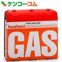 イワタニ カセットガス(カセットボンベ) オレンジ 16パック(48本) CB-250-OR[岩谷産業 カセットボンベ(カセットガス) 防災グッズ]【送料無料】