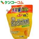 ルーキー おふろ洗剤 詰替用 約4回分[ルーキー 洗剤 おふろ用(詰替用)]