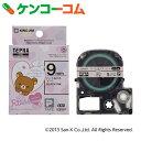 キングジム テプラPRO リラックマラベル(黒文字9mm幅) ハート&バス(ピンク) SGR9FP[テプラ テプラテープ]【あす楽対応】