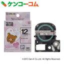 キングジム テプラPRO リラックマラベル(黒文字12mm幅) ハート&バス(ピンク) SGR12FP