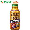 ウコンの力 スーパー 120ml×30本[ウコンの力 ウコンドリンク]【送料無料】