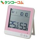 【在庫限り】エレコム 温湿度警告計 goud(ゴウド) OND-02PN ピンク[エレコム 温湿度計]【送料無料】