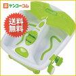 アルインコ フットリラ ライム MCR7814[ALINCO(アルインコ) フットバス(足浴器)]【送料無料】