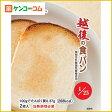 越後の食パン 50g×2枚入[バイオテックジャパン たんぱく質調整パン]【あす楽対応】