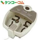 アルインコ フットリラ モカ MCR7914[ALINCO(アルインコ) フットバス(足浴器)]【あす楽対応】【送料無料】
