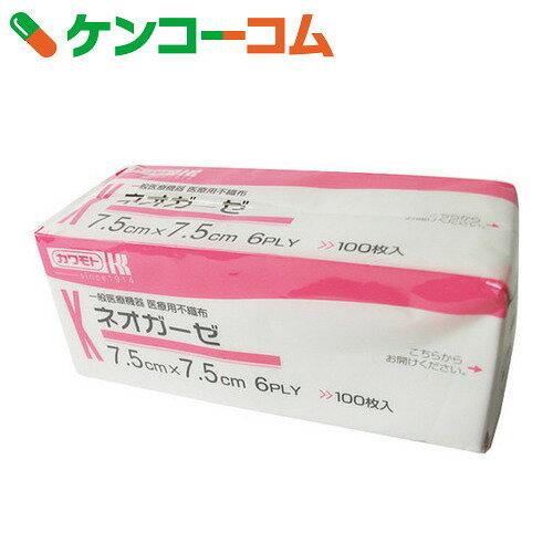 カワモト ネオガーゼ 7.5cm×7.5cm(6...の商品画像