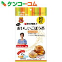 あじかん あじかんのおいしいごぼう茶 1.0g×15包入[あじかん ごぼう茶(ゴボウ茶)]