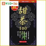 甜茶100% 2g40包[【HLSDU】ウェルネスジャパン 甜茶(てんちゃ)]
